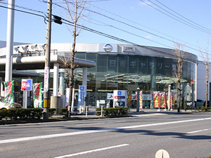 三河日産自動車株式会社:取り扱...